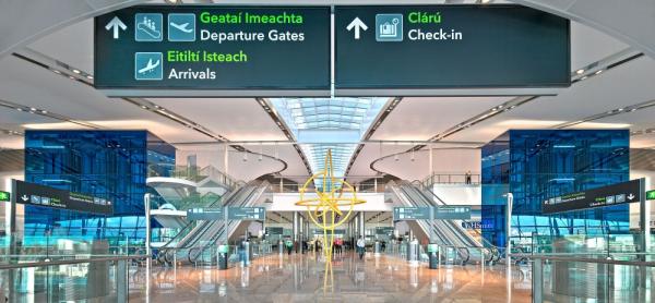 Dublin airport atm machines