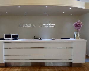 Jeddah_AlfursanLounge_Entrance_100216_Phone_f