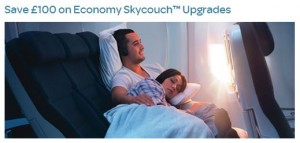 skycouch