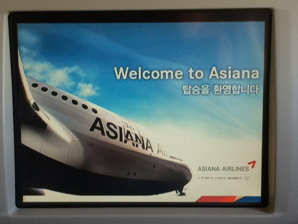Asiana business class