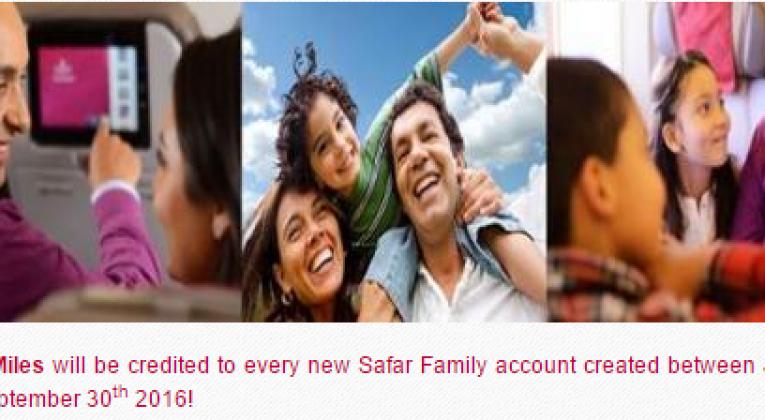 royal air maroc safar family