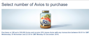ba-buy-avios-2
