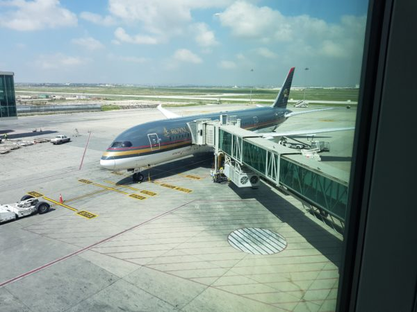air jordanian business class