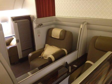 Garuda First Class