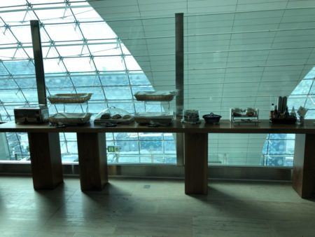 Cadiz Lounge Dubai Terminal 3