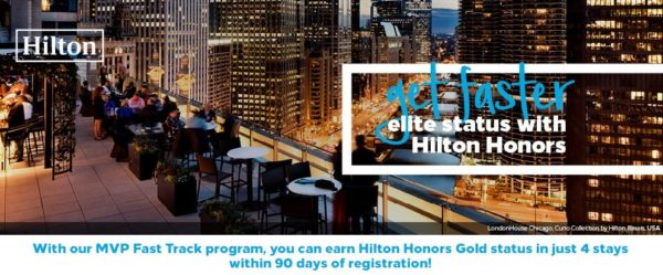 Free Hilton breakfast