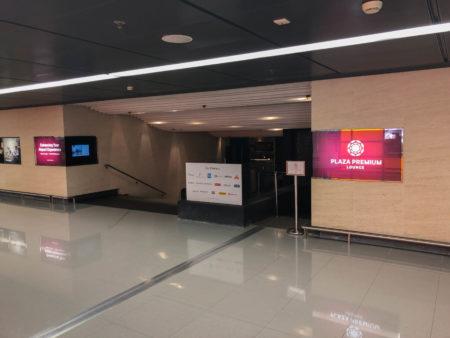 Plaza Premium Arrival Lounge Hong Kong