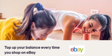 ebay nectar